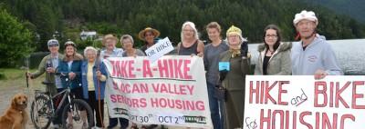 2016 Hike or Bike for Housing
